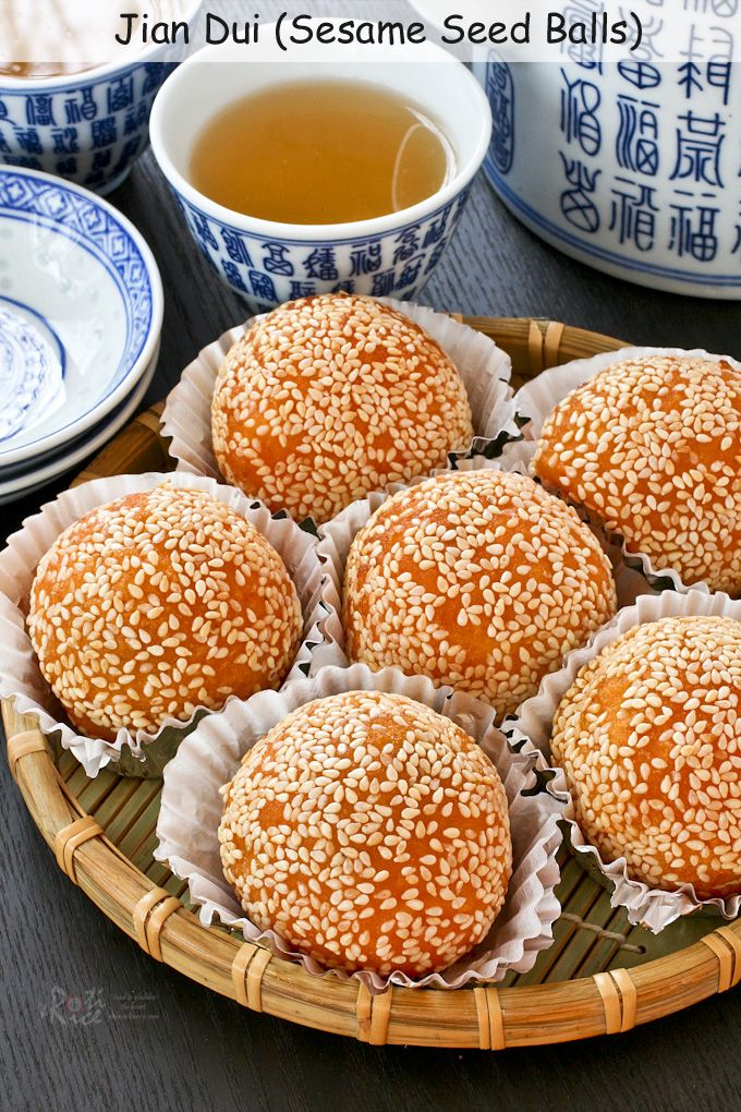 Jian Dui (Deep Fried Glutinous Rice Balls/Sesame Seed ...