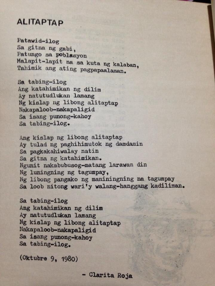 The original poem I wrote in Tagalog while on a short