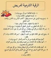 Yakoubi Abdelmalek Recherche Google Islamic Inspirational Quotes Islam Facts Islam Beliefs