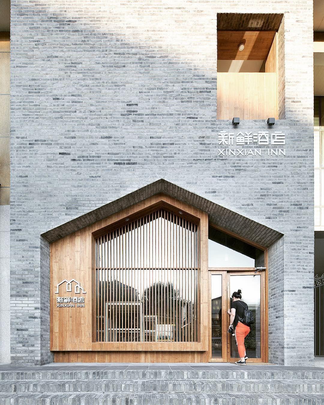 xinxian inn u0027 by penda dailypenda our newest hotel in beijing