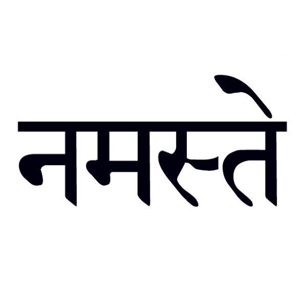 Image Result For Namaste In Sanskrit Tattoo Image Pinterest