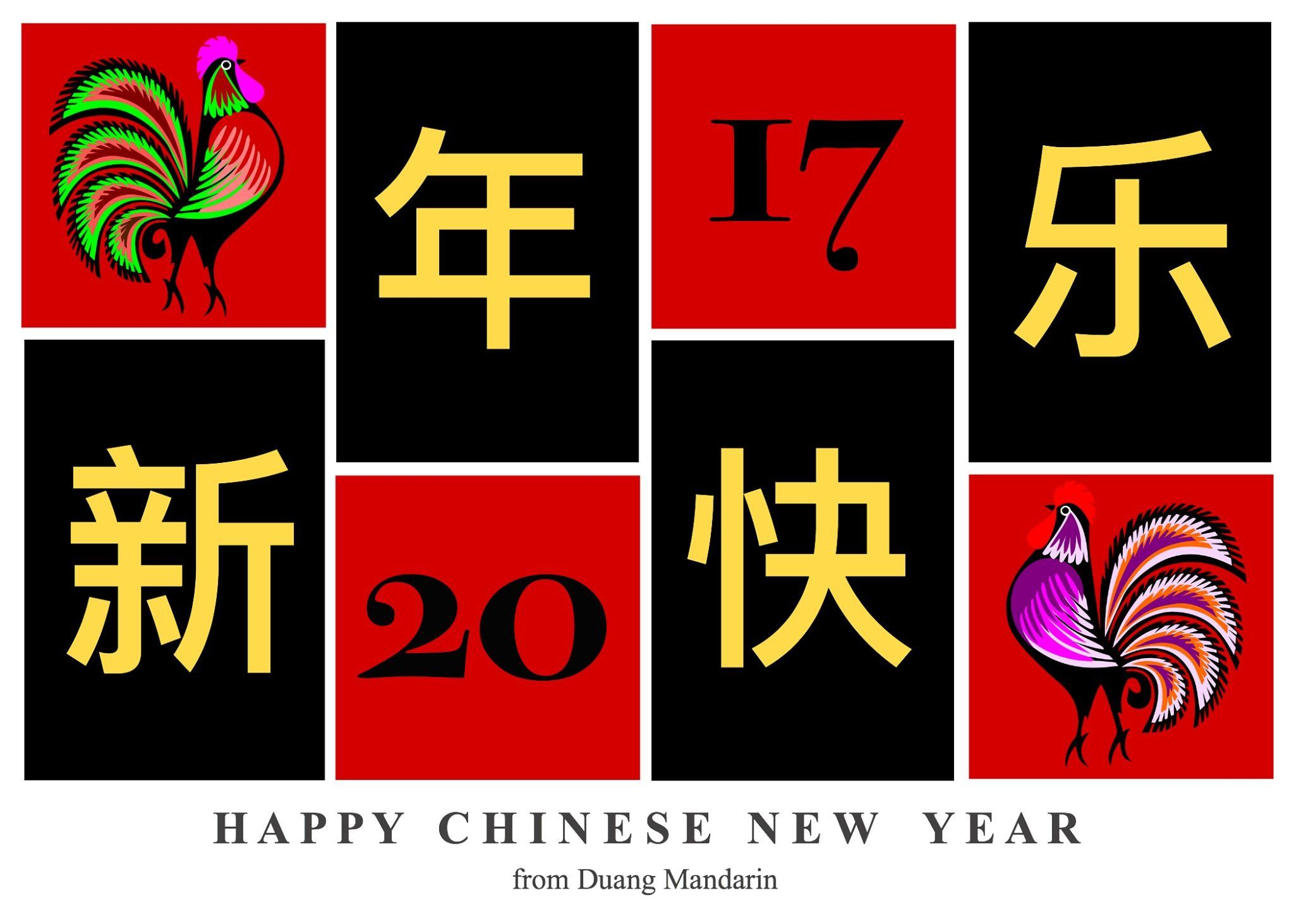 Pin on 中文字卡