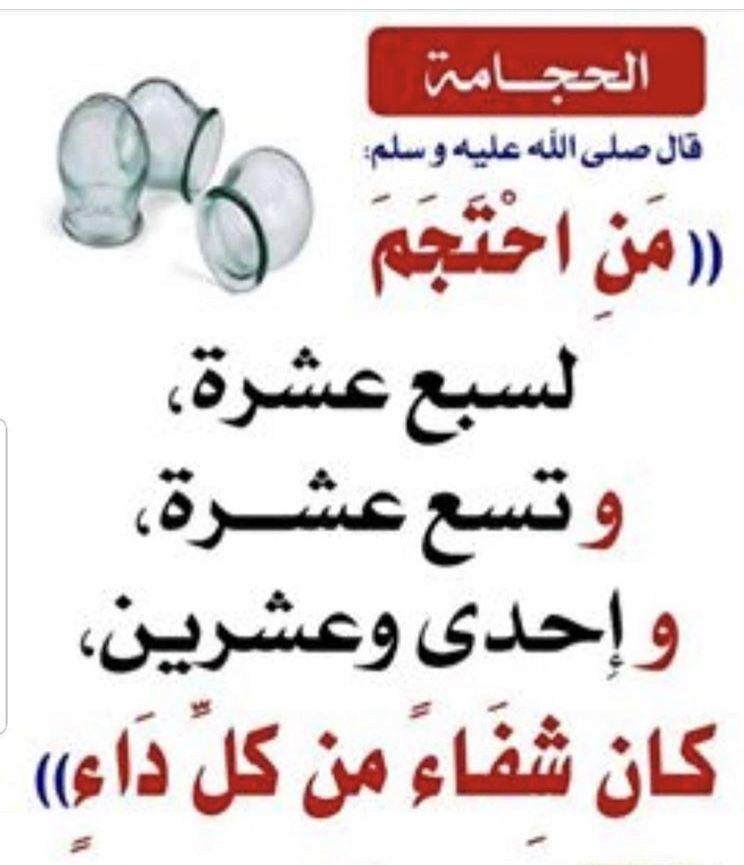 Pin By Maryam Saifeddine On أحاديث الرسول صلى الله عليه وسلم Islamic Teachings Islamic Quotes Quran Ahadith
