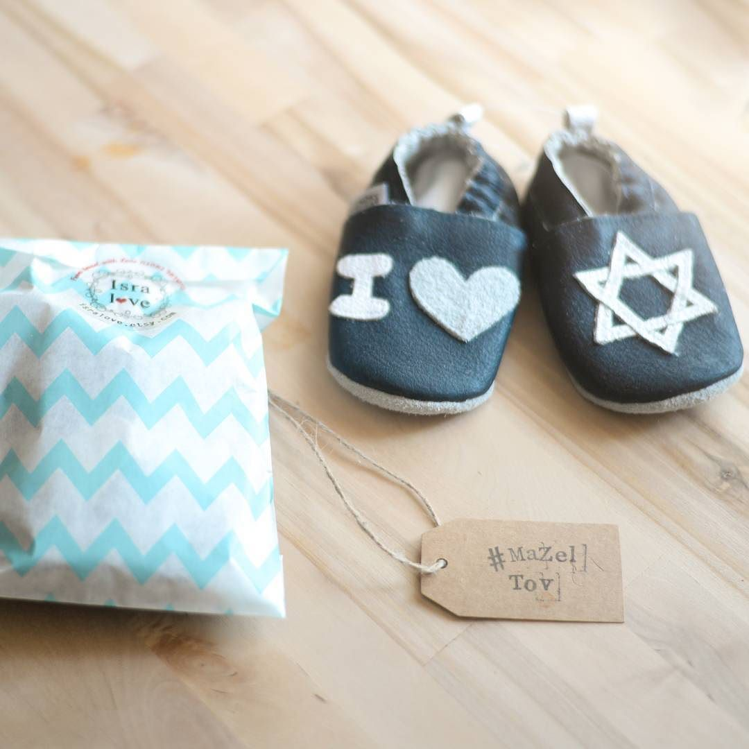 Texas here we come i love israel leather baby shoes soft i love israel leather baby shoes jewish foodjewish giftsleather negle Image collections
