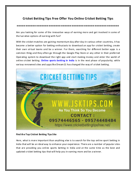 Online cricket betting tips free view ads for bitcoins