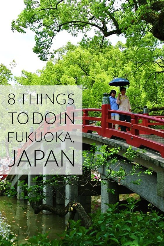 Things To Do In Fukuoka Asia Japan And Vacation - Vacation to japan