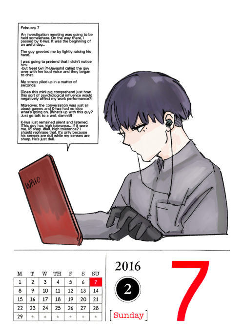 february 7 2016 urie types out an entry of how his day went today