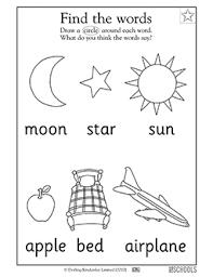 Image result for gk jr kg worksheet | Printable preschool ...