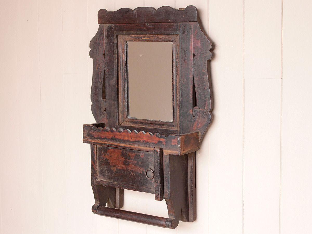 Rustic Wall Mirror Thumbnail LongWallMirrorSinks Long Wall Mirror