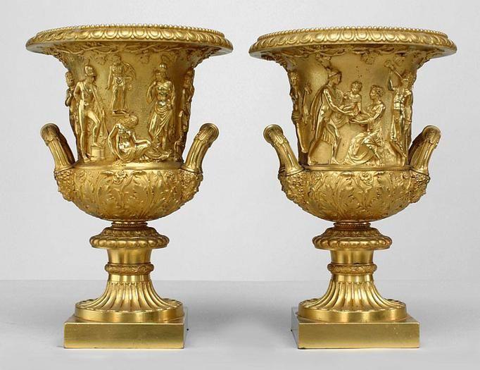 Prestige Gold Urn 12x10 Gold Urn Rose Gold Vase Metal Vase
