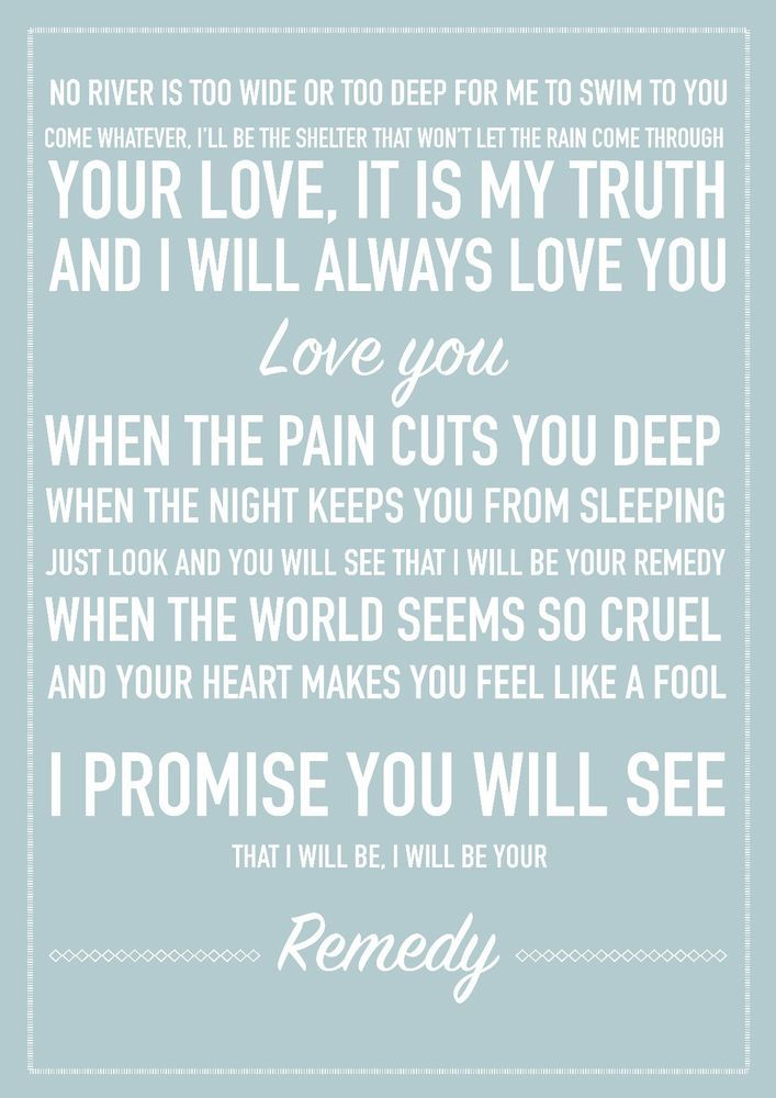 Adele remedy a4 song lyric poster print art great wedding gift remedy beautiful lyricsadele love songadele stopboris Images