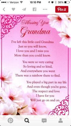 Happy Mothers Day Poems Grandmothers Birthday In Heaven Heaven