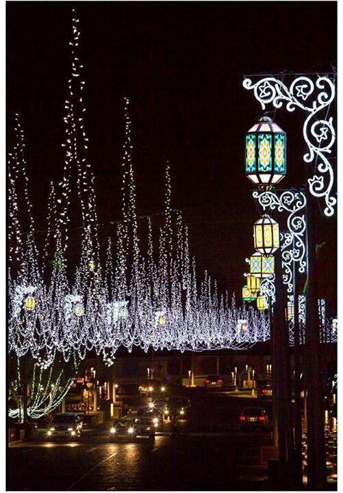 أجواء رمضانية كتارا قطر Holiday Decor Ceiling Lights Christmas Tree