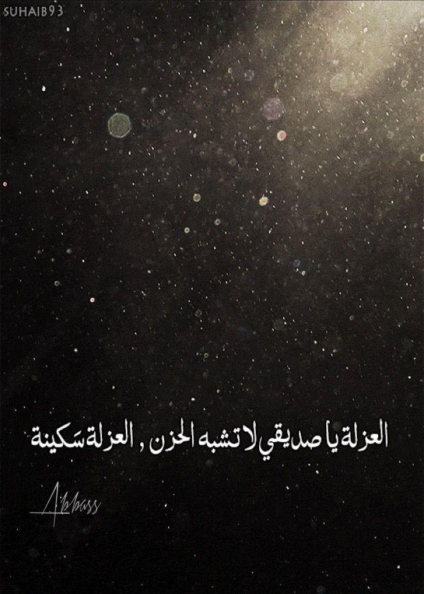 Pin On Arabic Wisdom