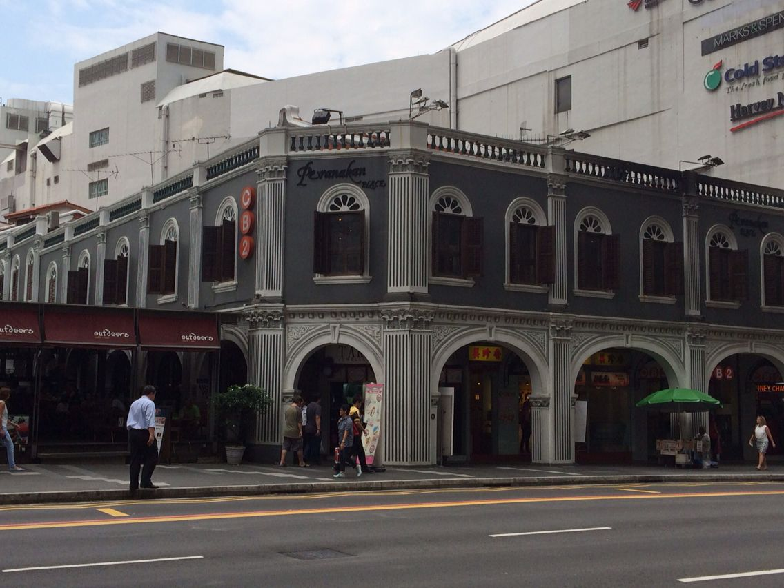 Peranakan Place Along Orchard Road Penang Southeast Asia Malacca