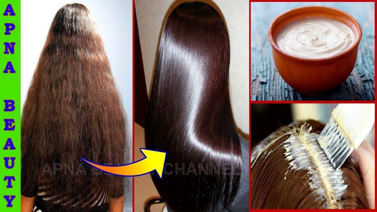 Get Shiny Hair Silky Hair Soft Hair Smooth Hair Naturally Homemade Ha Silkysmoothhair Silky Smooth Hair Smooth Hair Hair Masks For Dry Damaged Hair