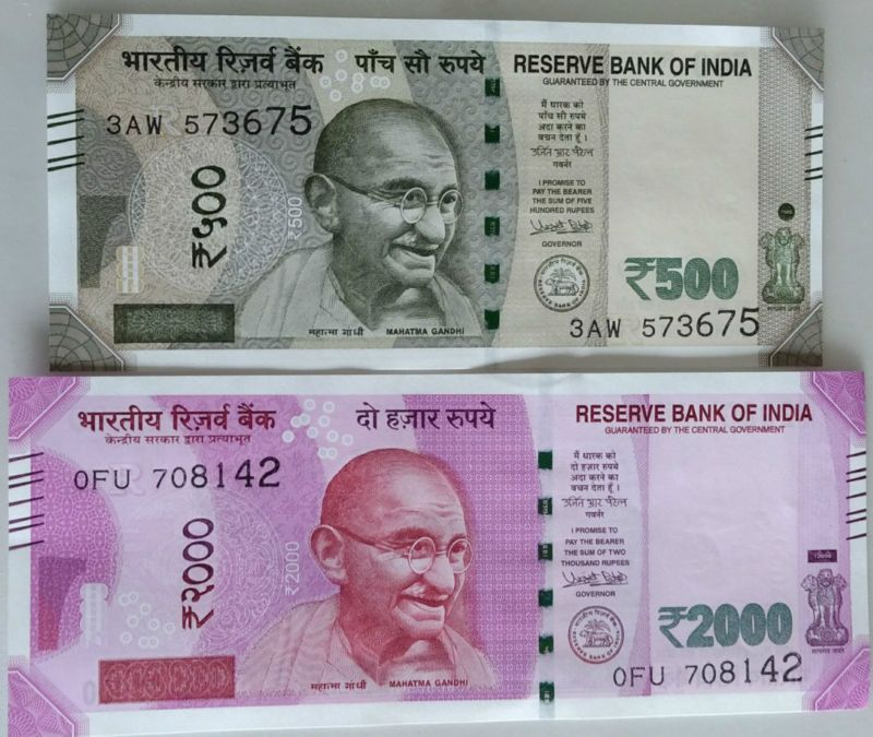 Collecters Item 111 India 2016 Unc Newly Issued Rs 500 Rs 2000 Paper Currency Bank Note Paper Currency Bank Notes Currency Design