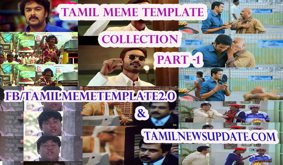 Tamil Meme Templates Collection Download. HD Meme