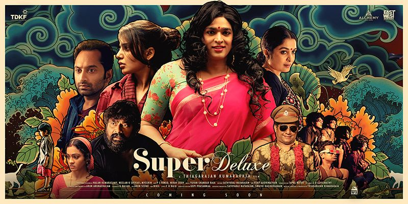 Vijay Sethupathi's Super Deluxe Movie First Look Poster