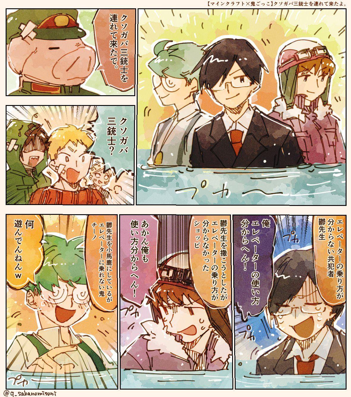 小説 チーノ