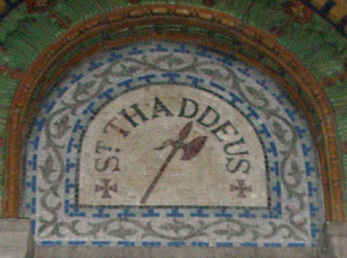 Symbol Of St Thaddeus Aka St Jude Apostles Pinterest