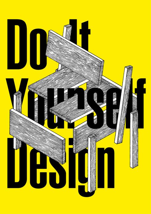 Do it yourself design ausstellung im neuen schaudepot zrich do it yourself design ausstellung im neuen schaudepot zrich slanted typo weblog und solutioingenieria Image collections