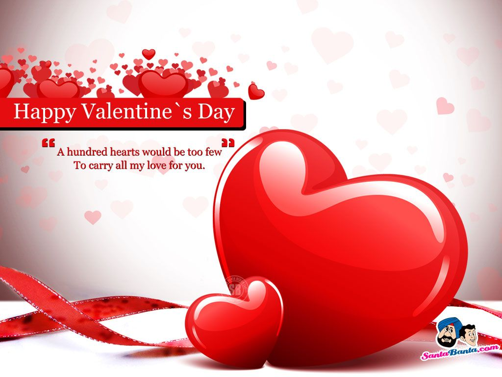 3d Valentine S Day Wallpapers Full Hd In 2020 Happy Valentine Day Quotes Happy Valentines Day Wishes Valentines Day Messages