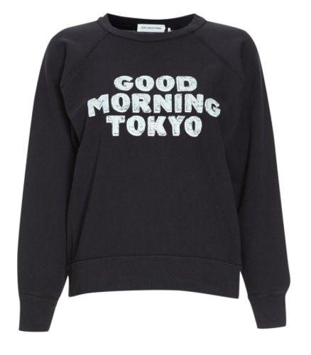GOOD MORNING TOKYO   MARCH 14 iforinspiration.com
