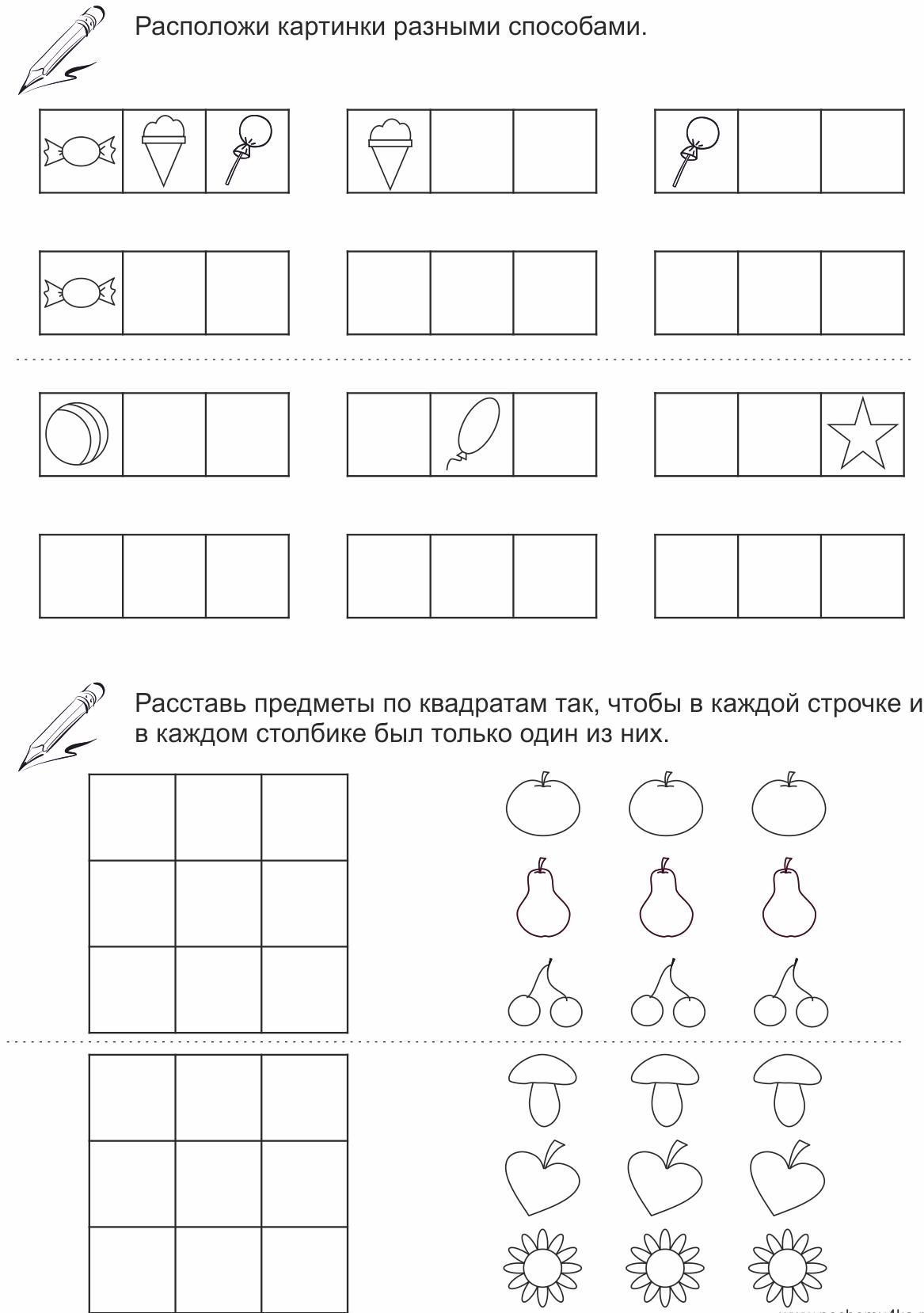 развитие логики для детей обучение математические игры