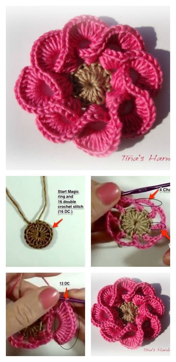 How to Crochet 3D Flowers with Multi Petals | Fleurs au crochet 2 ...