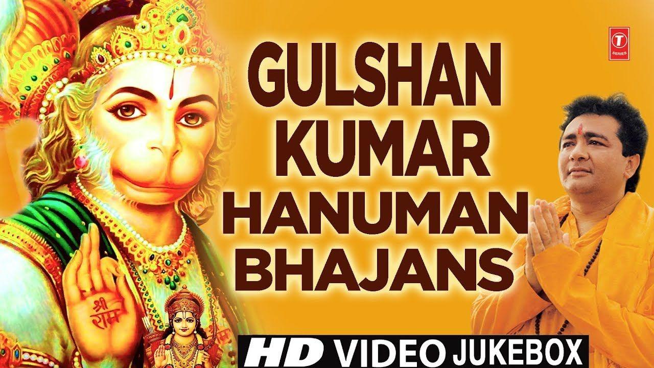 Hanuman Chalisa Gulshan Kumar Mp3 Download Mr Jatt HD - QuirkyByte