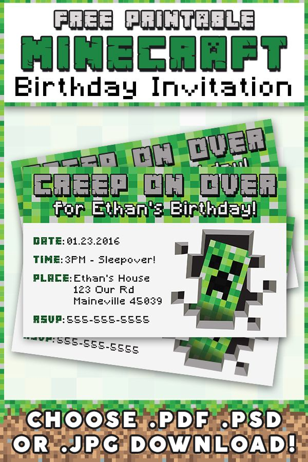 Free Minecraft Printable Invitation Minecraft Birthday Invitations Minecraft Birthday Minecraft Party Invitations