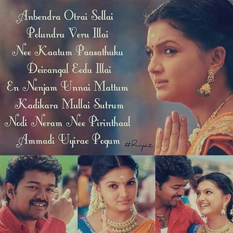 Brother sister tamil songs
