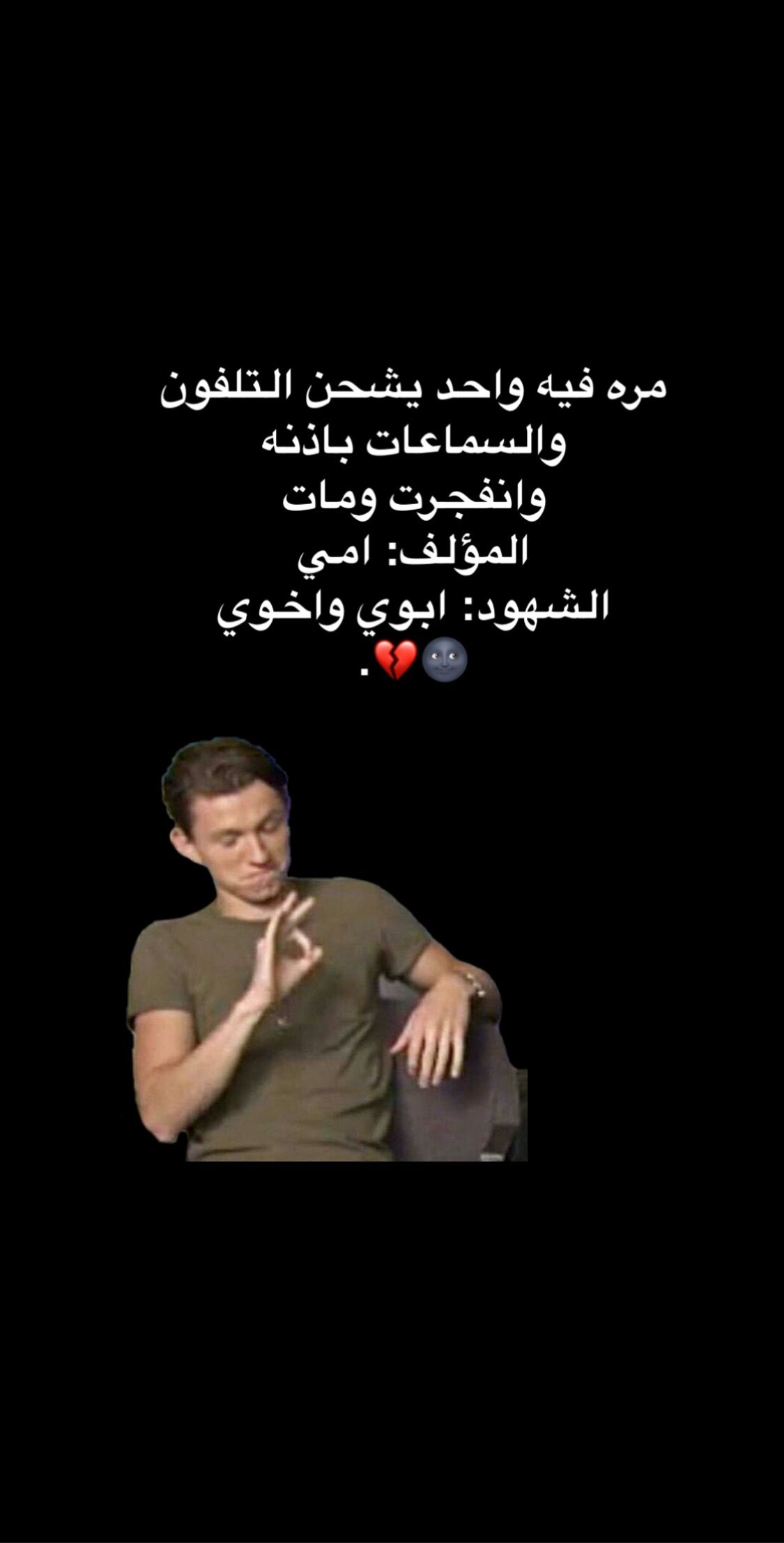 Pin By Imane Siali On ابتسموا ي جميلين Funny Quotes For Instagram Funny Quotes Jokes Quotes