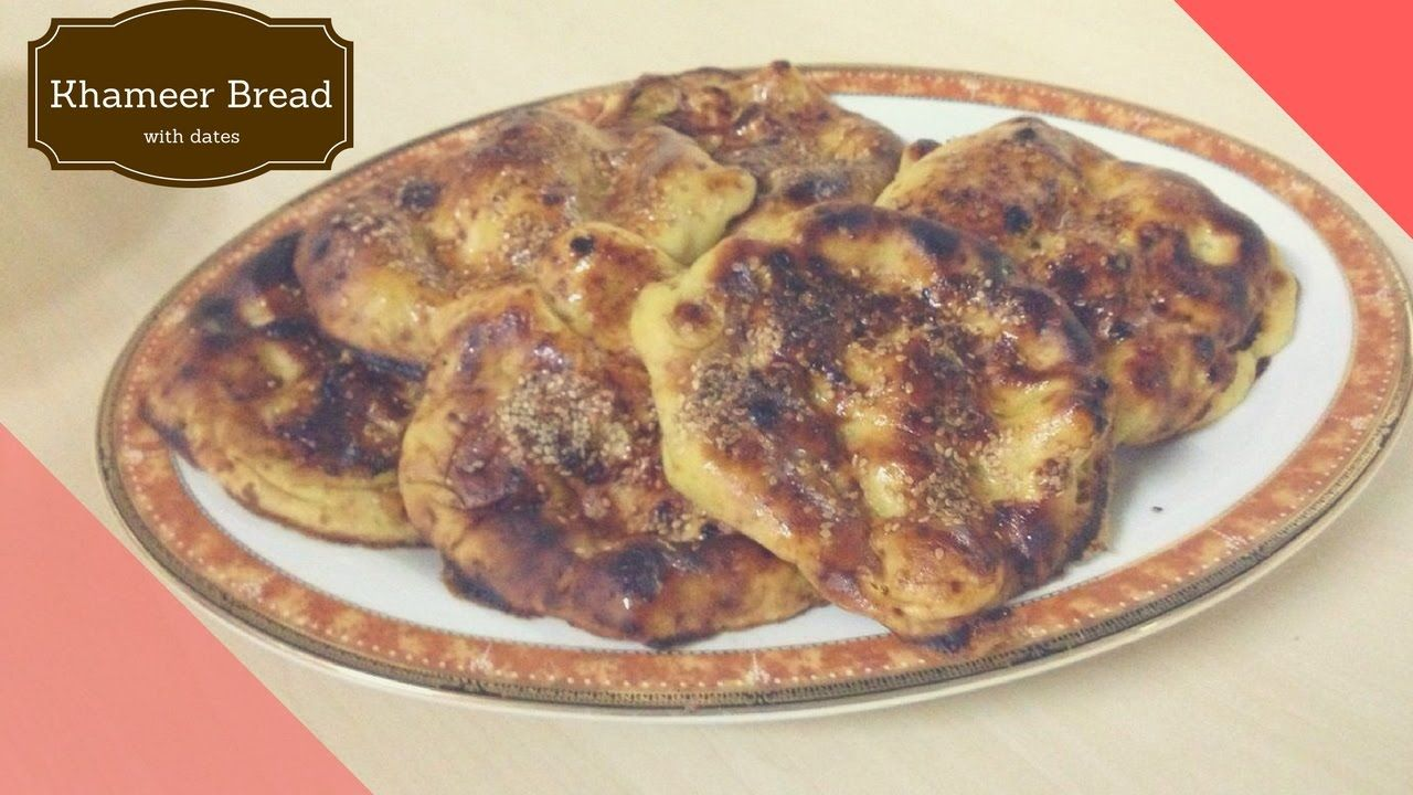 traditional khameer bread traditional khameer bread with dates forumfinder Images