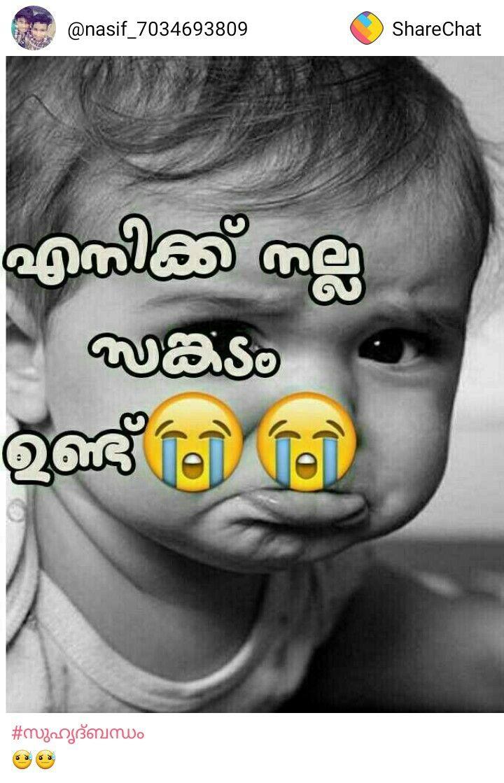 Sherikum Undannae Picture Quotes Malayalam Quotes Status Quotes