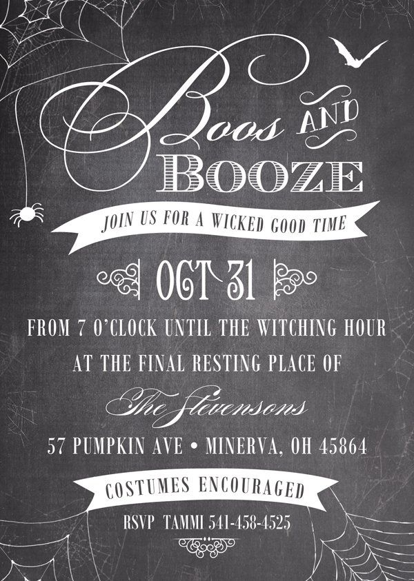 Boos and Booze 5x7 Halloween Party Invitations (Custom Printed ...