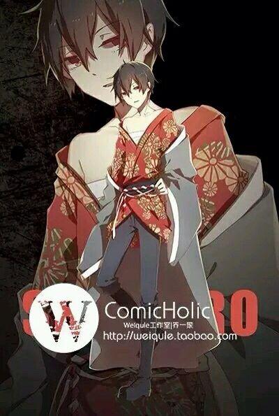 Comic Holic Shintaro | Mekaku ...