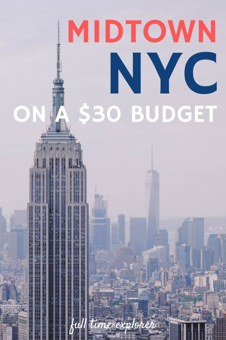 How to spend a day in midtown Manhattan on a budget - under $30 New York City - NYC New York NYC New York City Travel Honeymoon Backpack Backpacking Vacation #travel #honeymoon #vacation #backpacking #budgettravel #offthebeatenpath #bucketlist #wanderlust #NYC #USA #America #UnitedStates #NewYork #NewYorkCity #exploreNYC #visitNYC #seeNYC #discoverNYC #TravelNYC #NYCVacation #NYCTravel #NYCHoneymoon