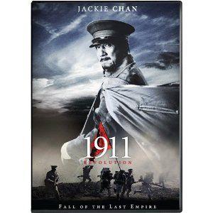 1911 jackie chan movie free download in hindi