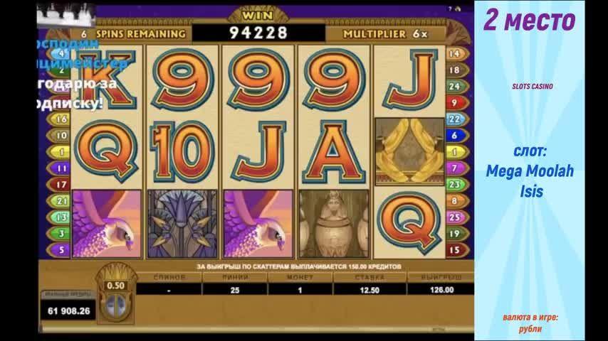 Как заработать денег в казино онлайн получить реальные деньги за регистрацию в казино