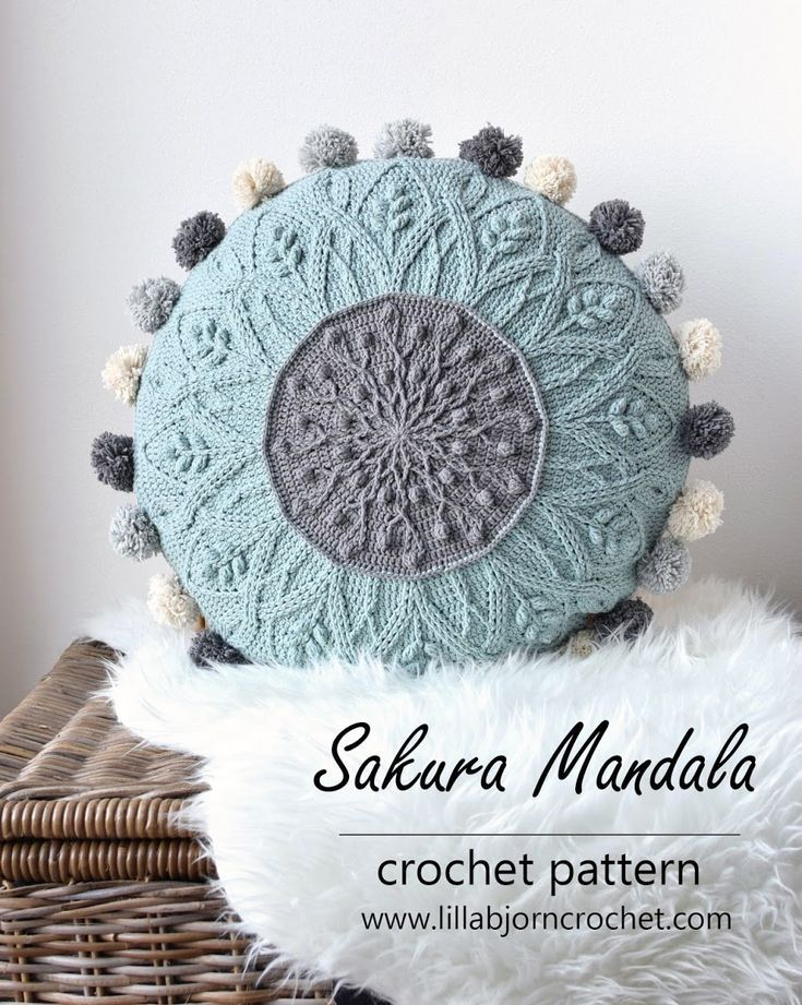Sakura Cabled Mandala Pillow: new pattern! #crochetmandalapattern