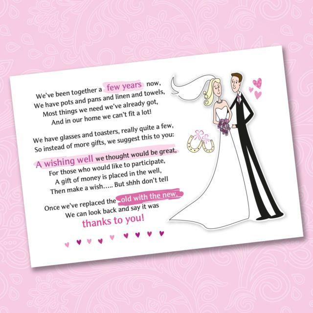Wedding Gift Poems For Money For Honeymoon: 25 X Wedding Wishing Well Poem Cards For Your Invitations