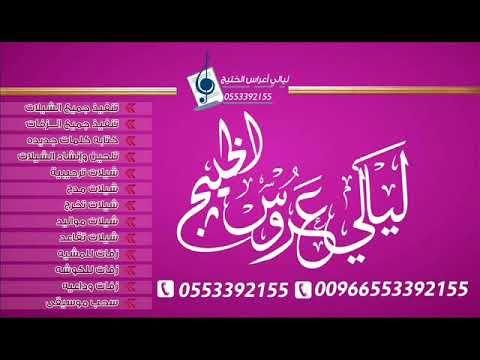 شيله مميزه باسم ام عبدالله شيله مدح وترحيب 2018 باسم ام عبدالله شيلا Attributes Neon Signs