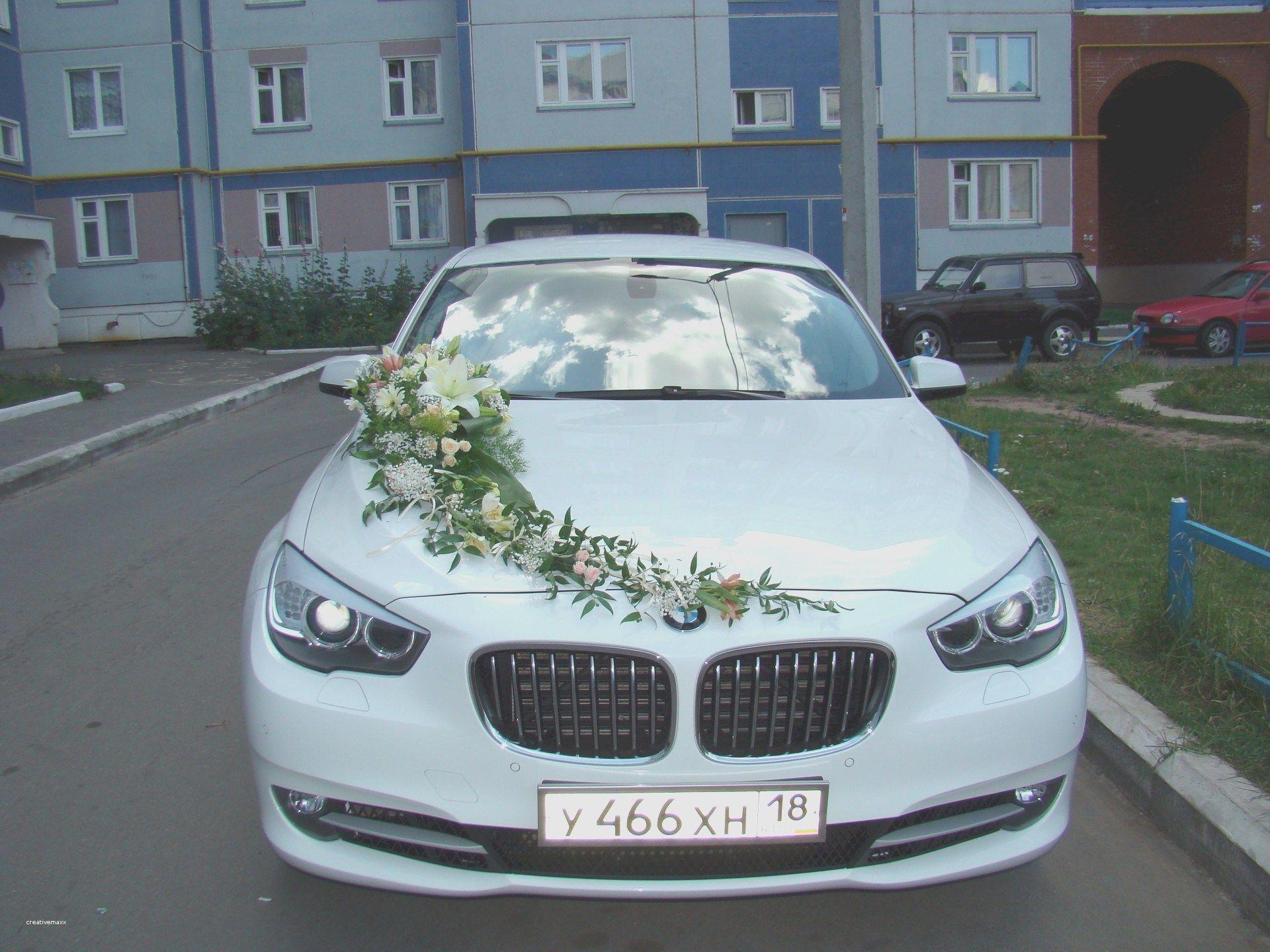 Elegant Getaway Car Wedding Ideas