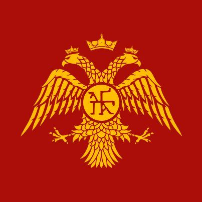 File Palaiologos Dynasty Eagle Jpg Orthodoxwiki Byzantine Empire Byzantine East Roman Empire