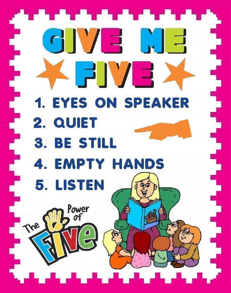 Classroom Poster Ideas : Create a give me five poster classroom rule