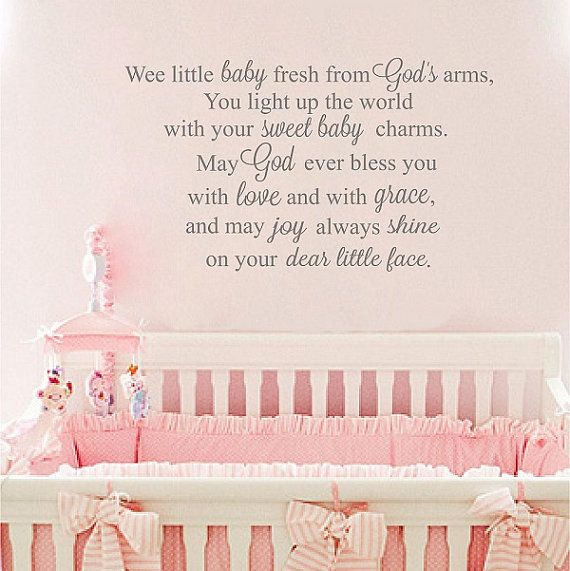 Nursery Wall Quotes Wee Baby Fresh From God By Enchantingquotes 34 95 New Baby Girl Quotes Baby Girl Quotes Baby Blessing Quotes