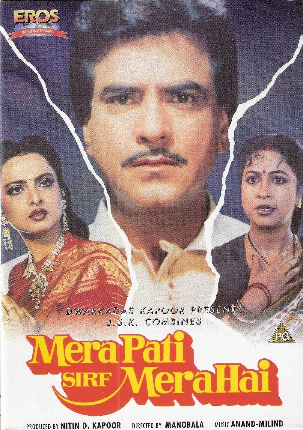 Download Mera Pati Sirf Mera Hai Full-Movie Free