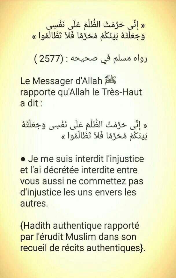Gut bekannt Épinglé par Zohara Babek sur islam dou3a et citation | Pinterest  NY79